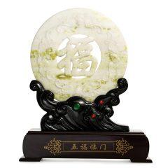 仵海洲五福临门招财玉壁摆件 货号119232
