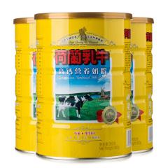 荷兰乳牛高钙奶粉健康组 货号119694