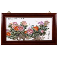 张松茂《国色天香》手绘瓷板画 货号119828