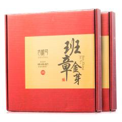 吉顺号班章金芽十饼收藏组 货号119904