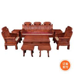 刺猬紫檀沙发8件套(订金) 货号120325