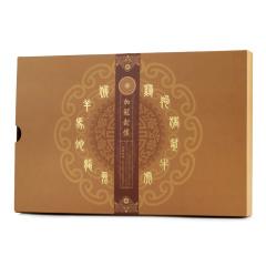 加冠封侯生肖邮票珍藏 货号120430