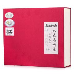 天南地北西湖龙井大师雨前茶 货号120527