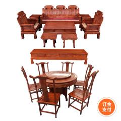 刺猬紫檀客餐厅立减(订金) 货号120680