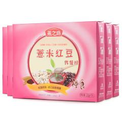 燕之坊红豆薏米代餐粉套组 货号121012