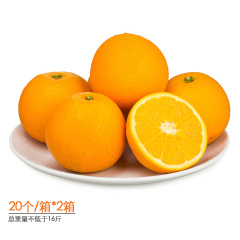 重庆奉节脐橙鲜优组 货号122263