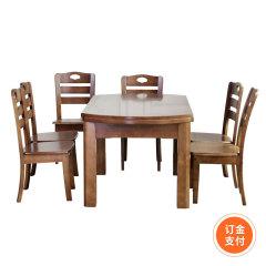 欧迪欧多功能餐桌 货号122514
