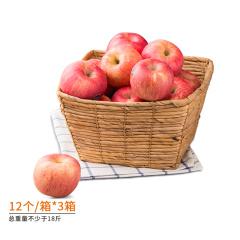 陕西洛川苹果馈赠组 货号122850
