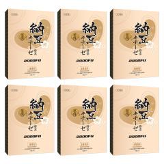 [全球卖场]日本进口纳豆激酶素 货号122997