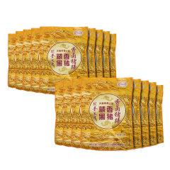 藏香猪精品美味卤猪蹄秒杀组 货号123235