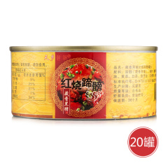 藏香猪红烧蹄髈秒杀组