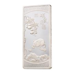 中国白银硕鼠送福投资银条