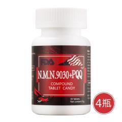 美国进口N.M.N.9030+PQQ复合片
