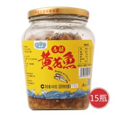 海佳佳香酥黄花鱼美味组