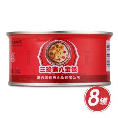 三珍斋八宝饭