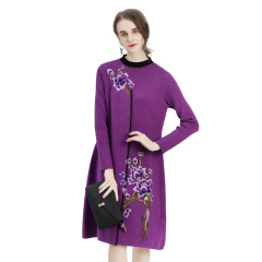 DS花香紫韵毛织裙