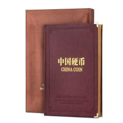 中国硬币流通金属币品鉴