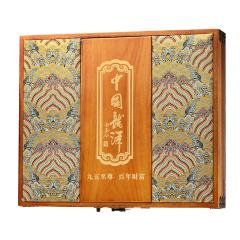 《中国龙洋》百年财富珍藏