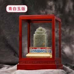 《龙腾九州中国龙印》青白玉版