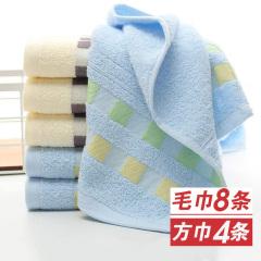 孚日洁玉纯棉毛巾超值组