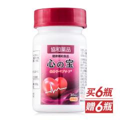 日本进口协和心之宝健康组