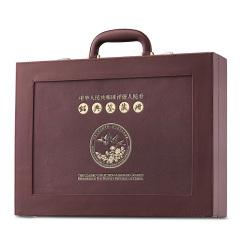 传世财富第一套人民币典藏大系