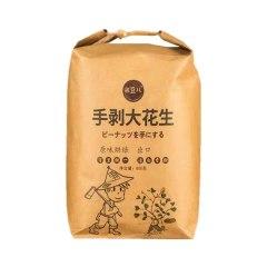 米豆儿  原味烘焙 手剥大花生800g*2袋