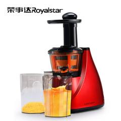 荣事达(Royalstar)原汁机RZ-268F古法研磨 慢速挤压
