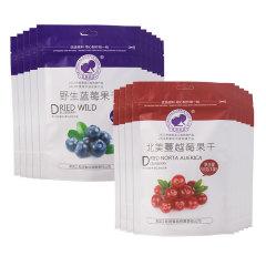 乾润蓝莓蔓越莓果干秒杀组合 货号123142