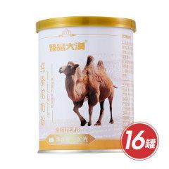 臻品大漠纯骆驼奶粉尊享组