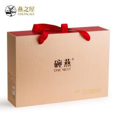 【燕之屋】碗燕正品即食冰糖孕妇燕窝180g*6礼盒干燕窝5.5g/碗