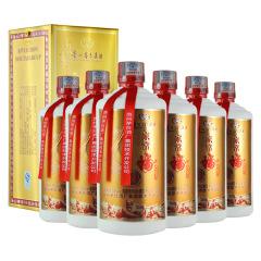 52度贵州茅台集团家常福A20浓香型白酒500ml