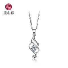 臻汇银s925银项链女士吊坠 短款锁骨链简约颈链银饰品长项圈首饰