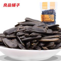 【良品铺子】黑美人葵花籽(奶油味)150g