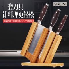 SIRONI意大利绝刃系列不锈钢刀具四件套 菜刀 全套厨房家用刀具组合套装