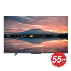 东芝55英寸AI语音智能电视