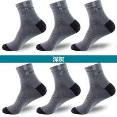 【5双装】袜子男中筒袜纯色涤棉透气运动篮球袜M10