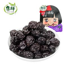 康辉小美梅爱西梅36g/袋 酸甜小包梅蜜饯果脯干休闲食品零食