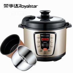 荣事达(Royalstar)电压力锅60-100A93(LB) 智压感应 口感更佳
