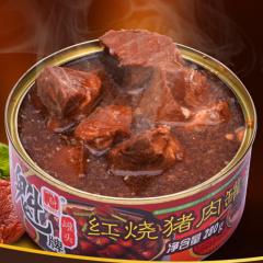 魁牌红烧猪肉罐头280克*6罐