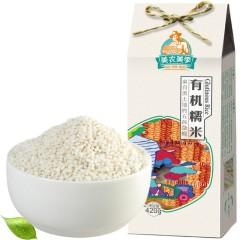 美农美季 东北五谷杂粮 有机糯米420g