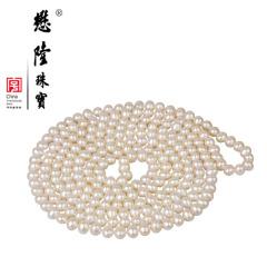 懋隆天然椭圆强光无暇淡水珍珠项链多层毛衣链送母亲礼物正品包邮