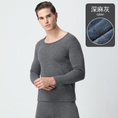 俞兆林男装保暖内衣套装青少年加绒加厚冬季男式土薄款修身秋衣裤