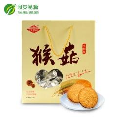 木糖醇 无糖猴菇养胃饼干1500g礼盒 清真食品