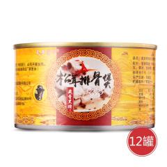 藏香猪松茸排骨煲美味组
