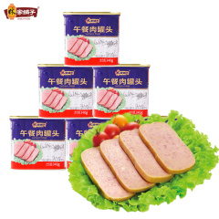 林家铺子猪肉午餐肉罐头340g*6罐