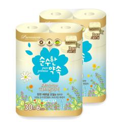 韩国原装进口木之惠纯情约定卫生纸6卷2提装