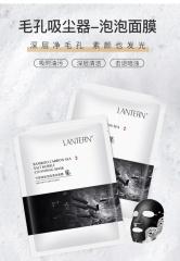 竹炭海盐泡泡清洁面膜,25ML*5片/盒*2盒(10贴)
