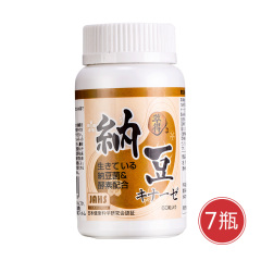 日本进口萃得纳豆浓缩片回馈组