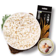 方家铺子 有机糯米  东北圆江米 八宝饭粽子原材料   500g*4袋